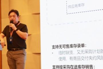舟谱数据CTO慕巍:用技术与数据服务经营决策