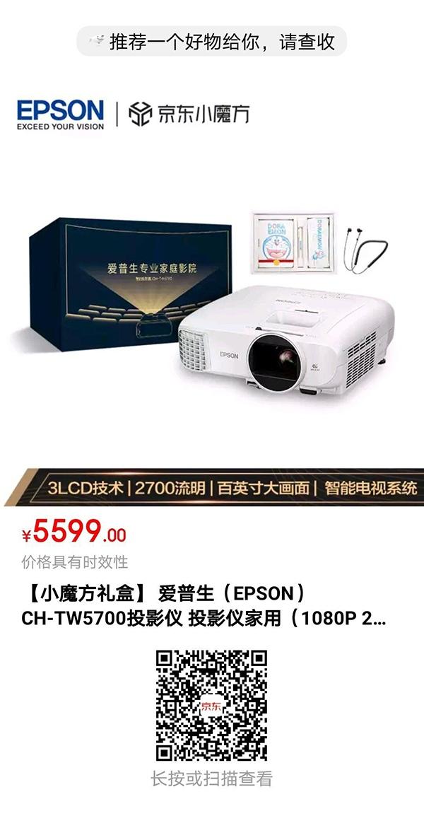 QQ图片20200903121037.jpg