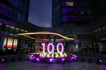 皇冠假日酒店品牌入华30周年 在华酒店破百再创里程碑