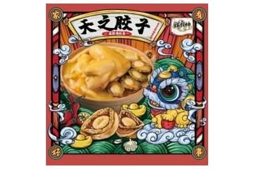 京东生鲜春节送货不打烊,年货礼盒任你选