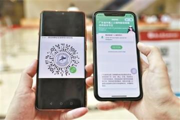 广州启动外籍人士疫苗接种