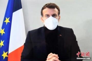 法国累计确诊病例超615万马克龙敦促年轻人接种疫苗
