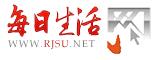 中国热点家居网